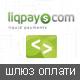 jigoshop liqpay gateway
